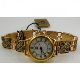 Damascene Gold Watch 3504-Geos