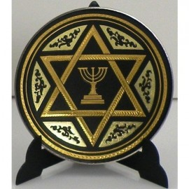 Damascene Gold Star of David Plate 2936