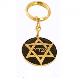 Damascene Gold Star of David Double Face Keychain